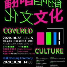Covered Culture